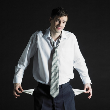 businessman's portrait Reklamní fotografie