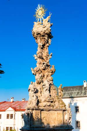 stefanik: the plague column, Stefanik Square, Kremnica, Slovakia