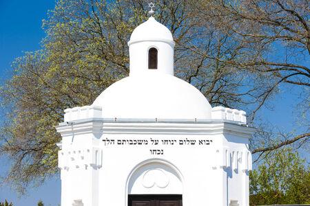 jewish: Jewish Cemetery, Podivin, Czech Republic