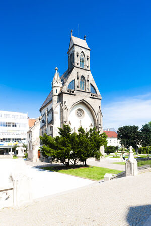 saint michael: Chapel of Saint Michael, Kosice, Slovakia Stock Photo