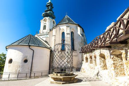 slovakia: castle in Nitra, Slovakia Editorial