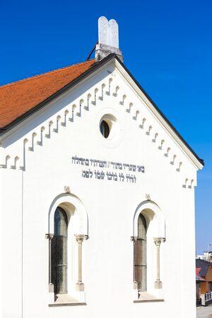 czech republic: synagogue, Hermanuv Mestec, Czech Republic