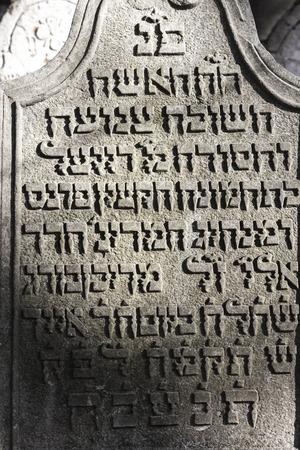 plano: Jewish cemetery, Luze, Czech Republic