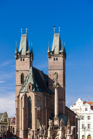 velke: Cathedral of the Holy Spirit, Large Square, Hradec Kralove, Czech Republic