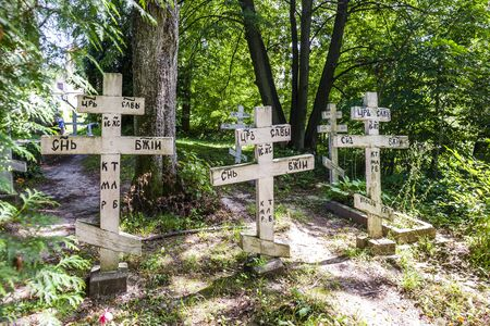 believers: cemetery in campus of Wojnowo monastery, Warmian-Masurian Voivodeship, Poland
