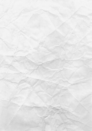 scan paper: White Paper. High-resolution scan. Stock Photo