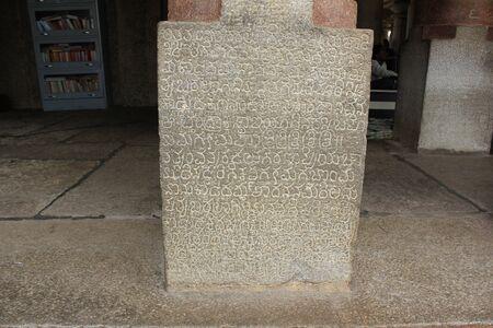 Gommateshwara 寺院の内部の柱に古いカンナダ語碑文