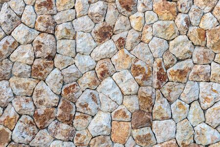 part of a stone wall, for background or texture Stok Fotoğraf