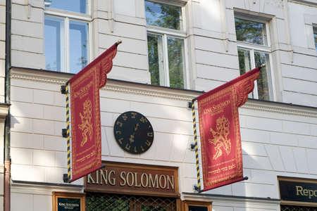 king solomon: Flags outside the King Solomon Restaurant in Prague