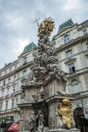plaga: Peste columna en el Graben en Viena Editorial