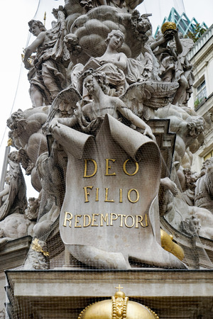 plague: Partial view of the Plague Column on the Graben in Vienna Editorial