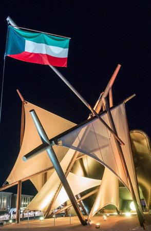 exhibit: Kuwait Exhibit at Expo in Milan Italy