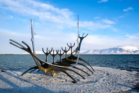 reykjavik: Sun Voyager in Reykjavik