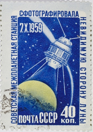The old Soviet postage stamp depicting the interplanetary station
