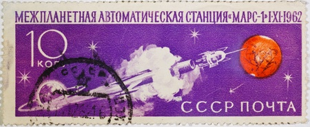 The old Soviet stamp depicting the interplanetary automatic station  Stock Photo - 11492336