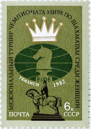 월드컵에 여성 전용 우표 스톡 사진