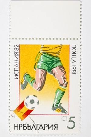 postage stamp dedicated to the World Cup in Spain in 1982
