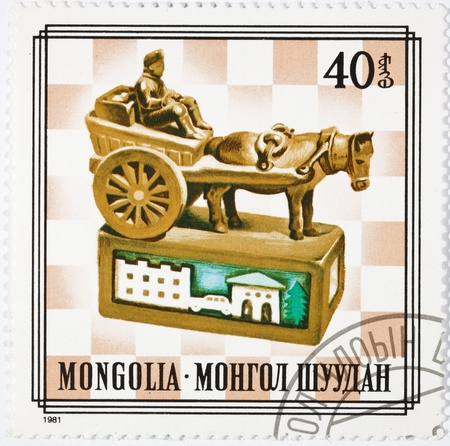 postage stamp dedicated to chess, released in Mongolia