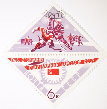 postage stamp dedicated to the sports category. Moscow Stock Photo