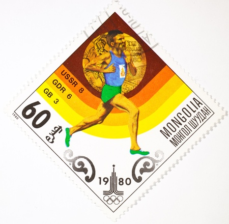 postage stamp dedicated to the sports category. Mongolia