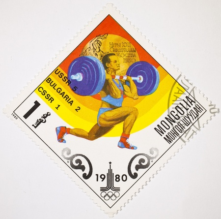 Mongolia postage stamp dedicated to the Olympic games of the bar 1980 photo