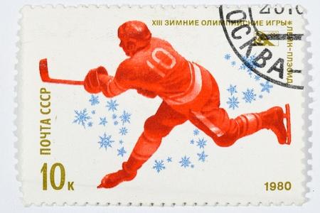 스포츠 카테고리에 전념 우표입니다. 모스크바