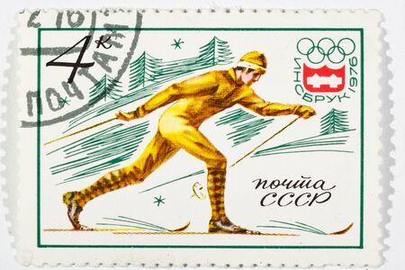 스포츠 카테고리에 전념 우표. 모스크바