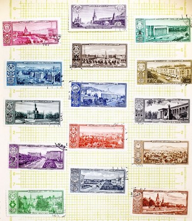 republics: USSR - CIRCA 1958: Soviet stamps with the capitals of the republics of the USSR circa 1958 Stock Photo