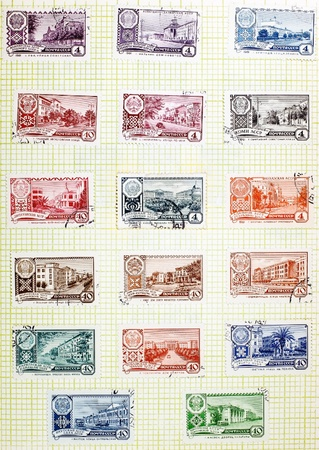 USSR-CIRCA 1952-1961: Soviet stamps with the capitals of the autonomous republics circa 1952-1961 Stock Photo