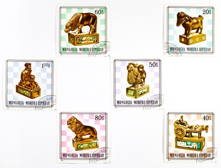staggered: MONGOLIA - CIRCA 1980: A set of stamps dedicated to chess, Staggered circa 1980