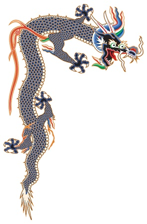 Chinese dragon oriental  Stock Vector - 13282827