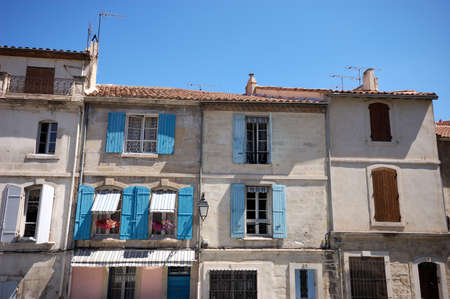 condos: Residential Buildings in Arles, France