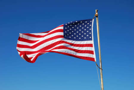 American flag waving in the wind Stock Photo - 2505634