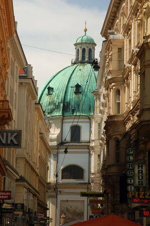 streetscene: Streetscene in Vienna, Austria