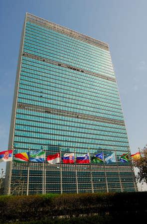 quartier g�n�ral: Si�ge de l'ONU � New York  Banque d'images