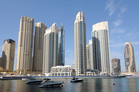 Luxury Apartment Buildings at Dubai Marina. Dubai United Arab Emirates Stock Photo