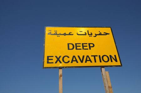 Deep Excavation Sign Stock Photo - 6449652