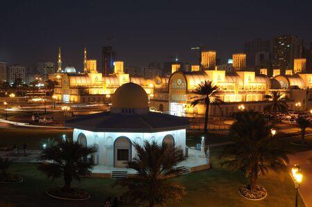 sharjah: Central Souq and Sharjah City at dusk, United Arab Emirates Stock Photo