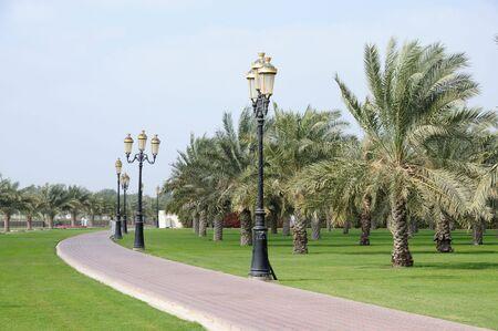 sharjah: Park in Sharjah City, United Arab Emirates
