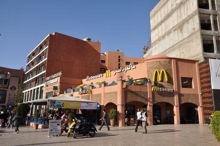 mc: Mc Donalds Restaurant in Marrakesh, Morocco. Photo taken at 22 of November 2008