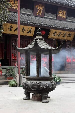 jade buddha temple: Incense burner at Jade Buddha Temple in Shanghai, China Stock Photo