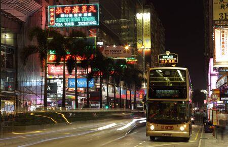 Nathan Road in Hong Kong Kowloon at night. Photo taken at 5th of December 2010