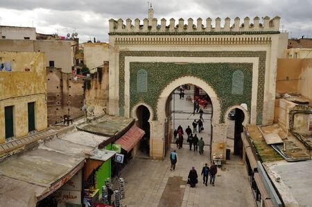 fes: Bab Boujeloud Gate in Fes, Morocco. Photo taken at 23th of November 2008