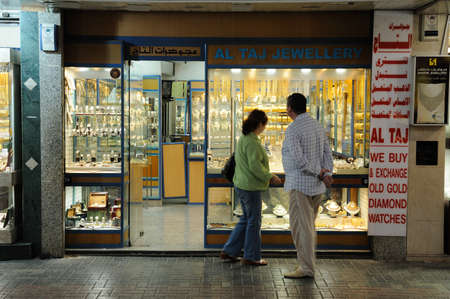 gold souk: Tourists shopping at Dubais Gold Souk. Photo taken in Dubai at 22nd of January 2009 Editorial