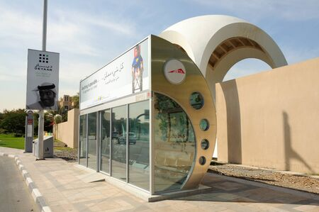 rta: The Air Conditioned Bus Stop in Dubai, United Arab Emirates. Photo taken at 20th of January 2009