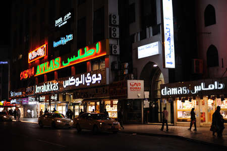 gold souk: Night scene in Dubai old city Deira. Photo taken at 22nd of January 2009