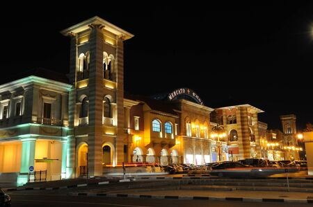 Mercato Shopping Centre in Jumeirah Road, Dubai. Photo taken at 28th of January 2009