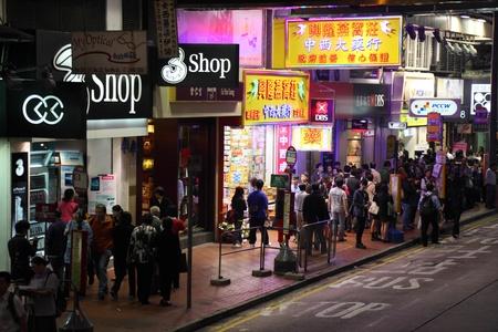 wan: Street in Wan Chai, Hong Kong at night. Photo taken at 30th of November 2010