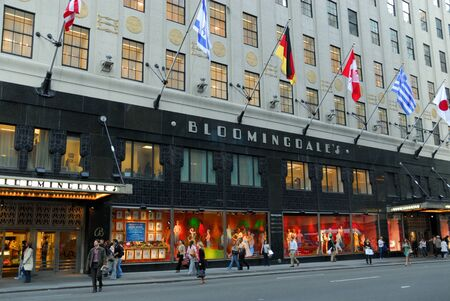 The Bloomingdales Store in New York City. Photo taken at 19th of April 2008