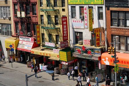chinatown: Street in Chinatown, New York City. Photo taken at 23rd of April 2008 Editorial